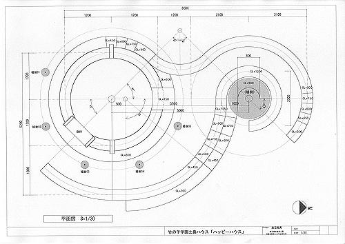 「竹の子学園・ハッピーハウス」の周辺整備計画・詳細設計図