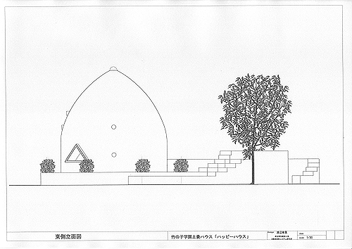 「ハッピーハウス」周辺工事完成後の東側立面図(2008/10竣工予定)