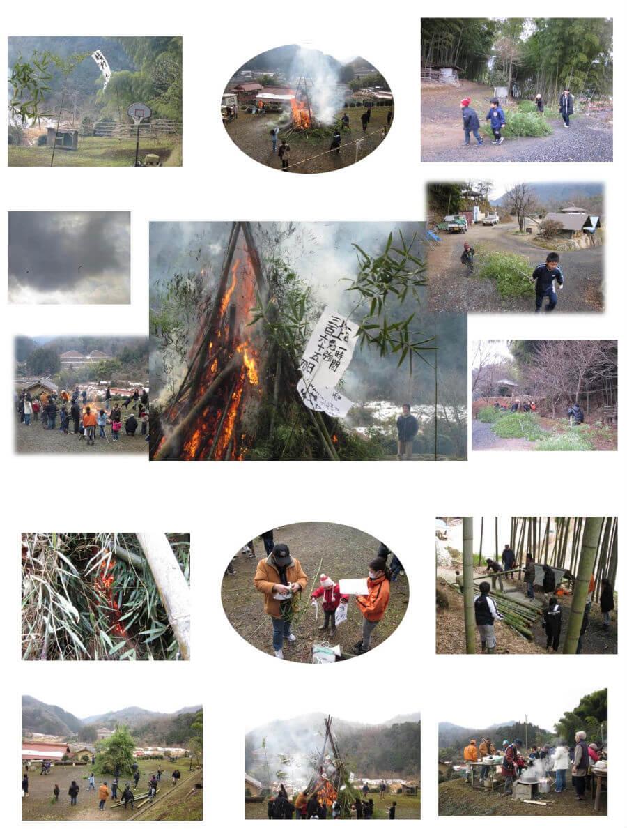 『竹の子学園』のとんど祭り