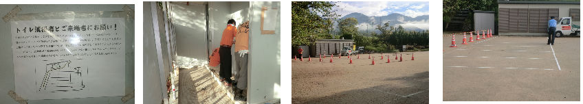 公園清掃リポート ~轍の跡~ 2011年9月17日