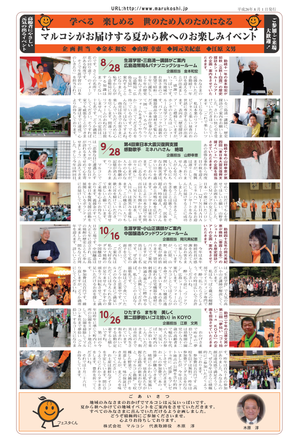 forumu180 tokusyuuoura-thumb-300x444-9699