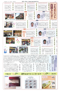 2014.1. forum168 P2-thumb-200x297-8341