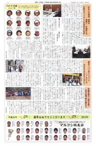 2014.1. forum168 P3-thumb-200x300-8345