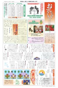 2014.1. forum168 P4-thumb-200x298-8348