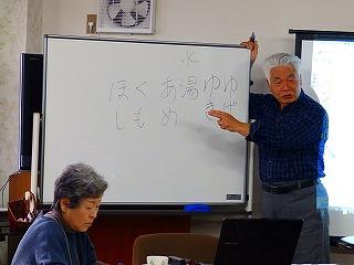 2014.12.17koyama2