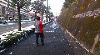 2014.12.19soutyou2