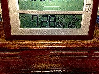 2014.12.21soutyou1