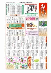 2014.5forum169P4-thumb-200x283-9102