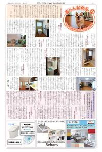 forumu180 P2-thumb-200x296-9687