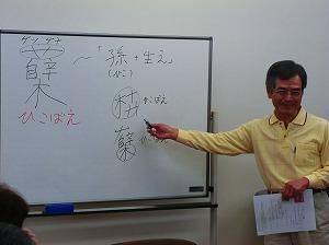 2012.10.10irikawa
