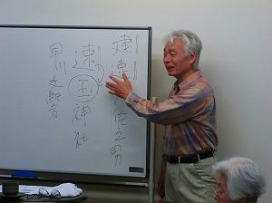 2012.10.17koyama1