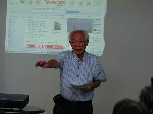 2012.10.3misima1
