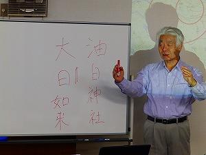 2013.10.16koyama (2)