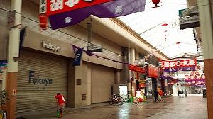 2013.11.10.honndoori (6)
