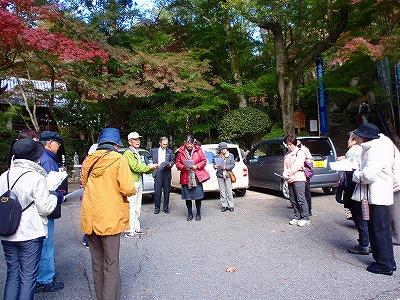 2013.11.13irikawa (1)