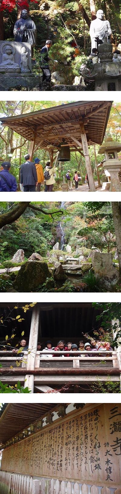 2013.11.13irikawa (10)