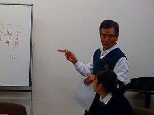 2013.12.11irikawa (2)