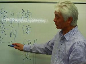 2013.2.20koyama
