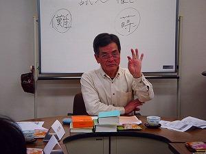 2013.3.13irikawa1