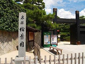 2013.3.13irikawa2