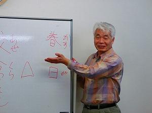 2013.3.21koyama1