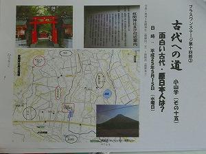 2013.5.15koyama1