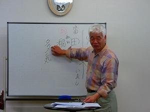 2013.5.15koyama2