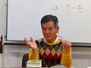 2014.1.15irikawa (1)