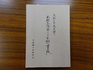 2014.1.29hannda (4)