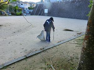 公園清掃リポート ~地域の善意~