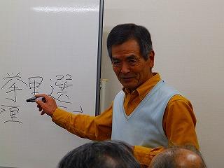 2014.12.10irikawa3