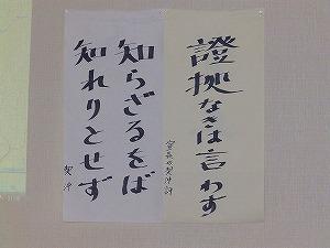 2014.2.19koyama (5)