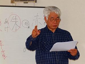 2014.2.19koyama (6)