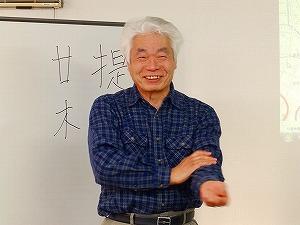 2014.3.19koyama (3)
