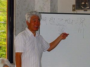 2014.5.21koyama (2)
