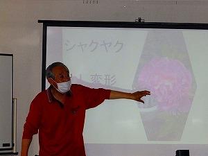 第14期「生涯学習・広島学」⑪
