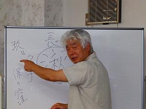 2014.6.18koyama (2)