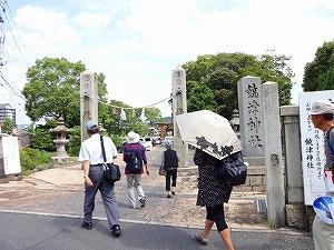 2014.9.10irikawa (9)