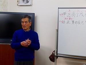2015.1.14irikawa (4)
