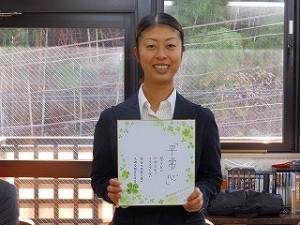 2015.1.5yamanoburogu (1)