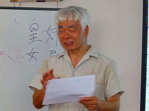 2017.7.16koyama (1)