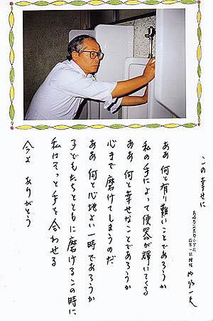 """No.2 ~巡り合いの""""不思議""""に手を合わせる~"""