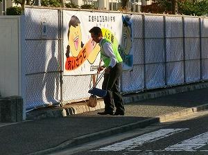 通学路清掃リポート ~耐震工事始まる~