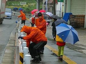 通学路清掃リポート ~暖かい雨は歓迎~