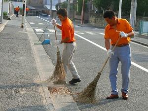 通学路清掃リポート ~閑散~