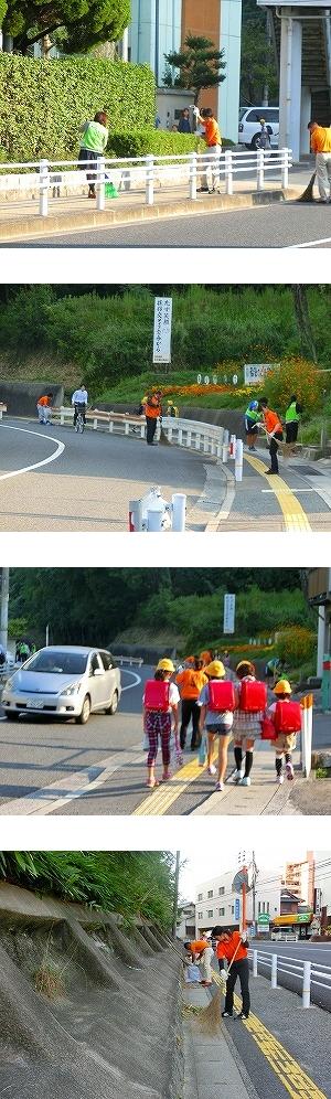 通学路清掃リポート ~オレンジ&グリーンの競演~