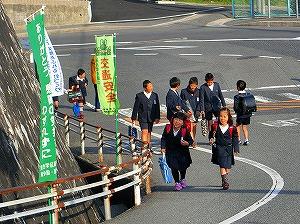 通学路清掃リポート ~「おはようございます」が降る ~
