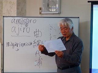 2015.2.18koyama (2)