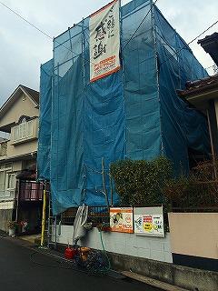 2015.2.5genba (1)