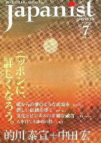 9FAFE945_copy